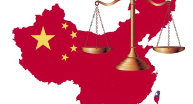 Chalanouli Publishes Analysis of Chinese Lawfare